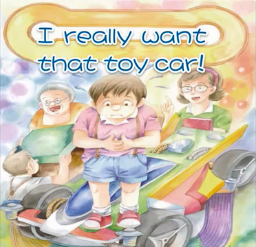 I Really Want That Toy Car